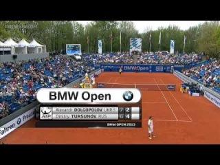 BMW Open 2013. 2 ����. ��������� ���������� (�������) - ������� �������� (������)