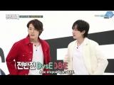 Sapphire SubTeam 180815 Шоу Weekly Idol - Ep. 368 (Super Junior D&ampE) (рус.саб)