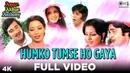 Humko Tumse Ho Gaya Full Video Amar Akbar Anthony Kishore Kumar Lata Mangeshkar M Rafi Mukesh