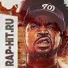Рэп хиты | Новости Хип-Хоп культуры| Рэп цитаты