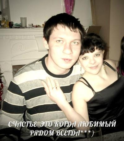 Мария Нигматуллина, 15 января , Чистополь, id156735822