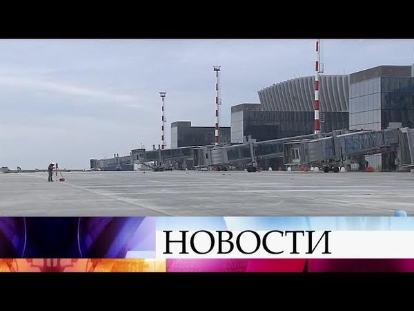 В новый терминал Крымская волна аэропорта Симферополь прибыли первые авиарейсы