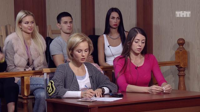 ДОМ-2 Судный день, 1 сезон, 51 серия (26.09.2016)
