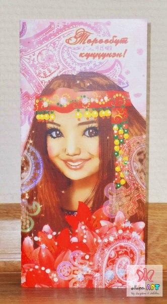 Подскажите текст хорошего поздравления на якутском языке на юбилей