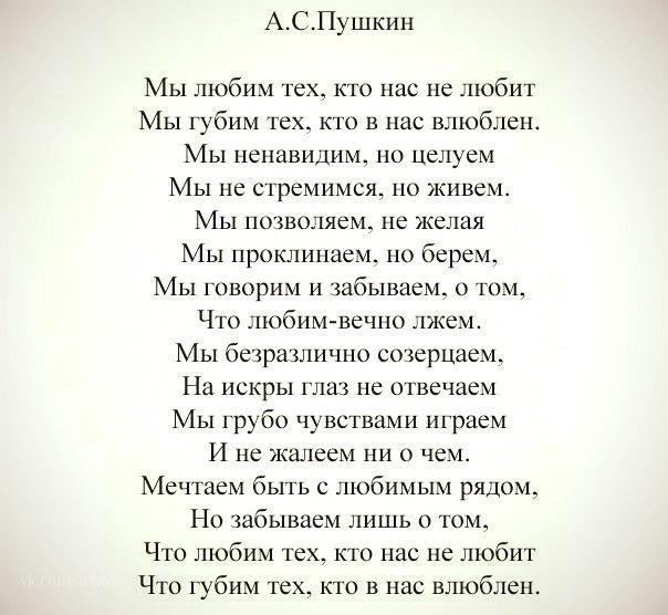 милые глупости стихи известных поэтов Джон Кассар, Карен