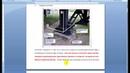 5. Шарнирные, жесткие узлы колонн, балок Hinged, hard knots of columns, beams