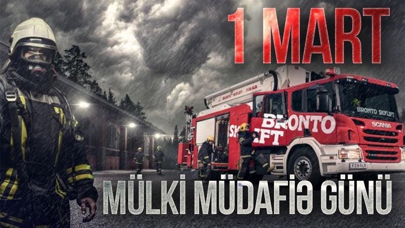1 mart Ümumdünya Mülki Müdafiə Günüdür