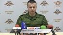 Заявление официального представителя Управления Народной милиции ДНР по обстановке на 16 02 2019