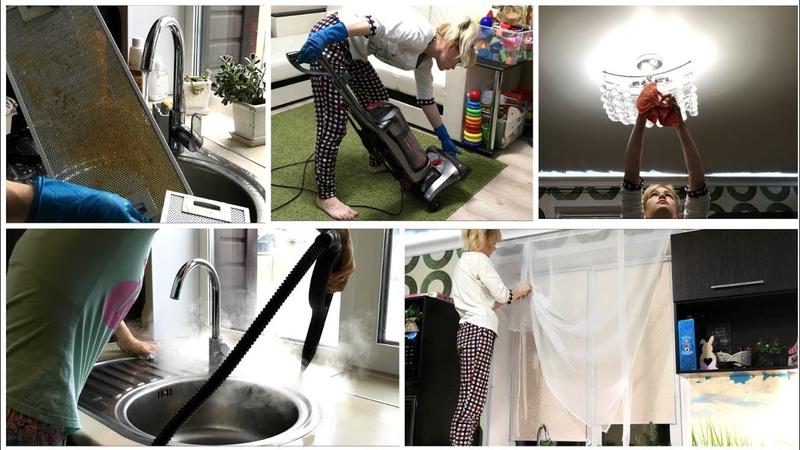 ГЕНЕРАЛЬНАЯ УБОРКА НА КУХНЕ House cleaning
