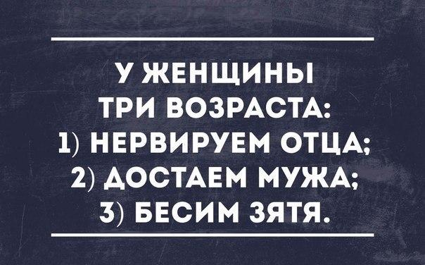 Проститутка кира 18 лет м алексеевская