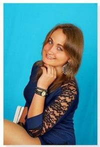 Лина Мак, 22 октября 1991, Одесса, id166390187