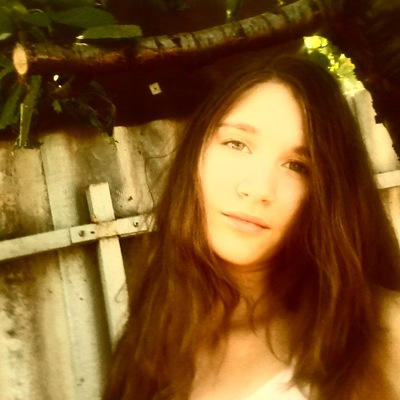 Елена Харенко, 18 декабря 1998, Красноармейск, id220961658