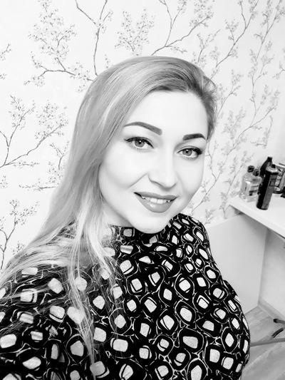 Светлана Гойкалова