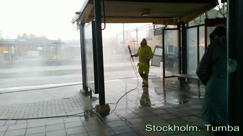 Stockholm. Tumba. Ноябрь 2018.