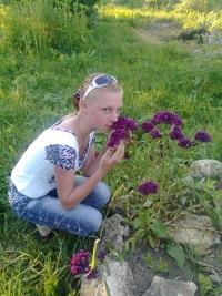 Виктория Рябочкина, 19 октября 1998, id176349144