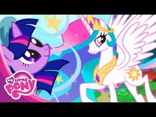 Мультфильмы для детей Май Литл Пони (My Littly Pony)