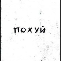Дамир Фасагиев, 2 ноября , Ростов-на-Дону, id168269719