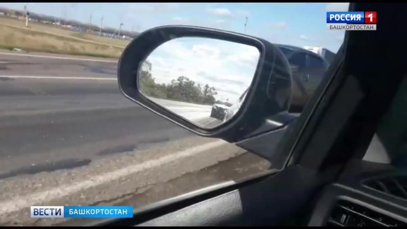 Смертельная авария на трассе Уфа Оренбург ВАЗ лоб в лоб столкнулся с фурой