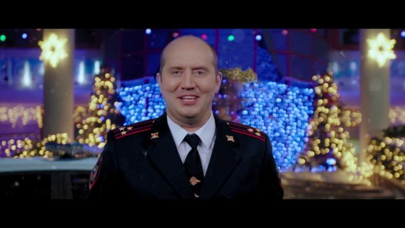 Полицейский с Рублевки. Новогодний беспредел Яковлев о походе в кино с женой