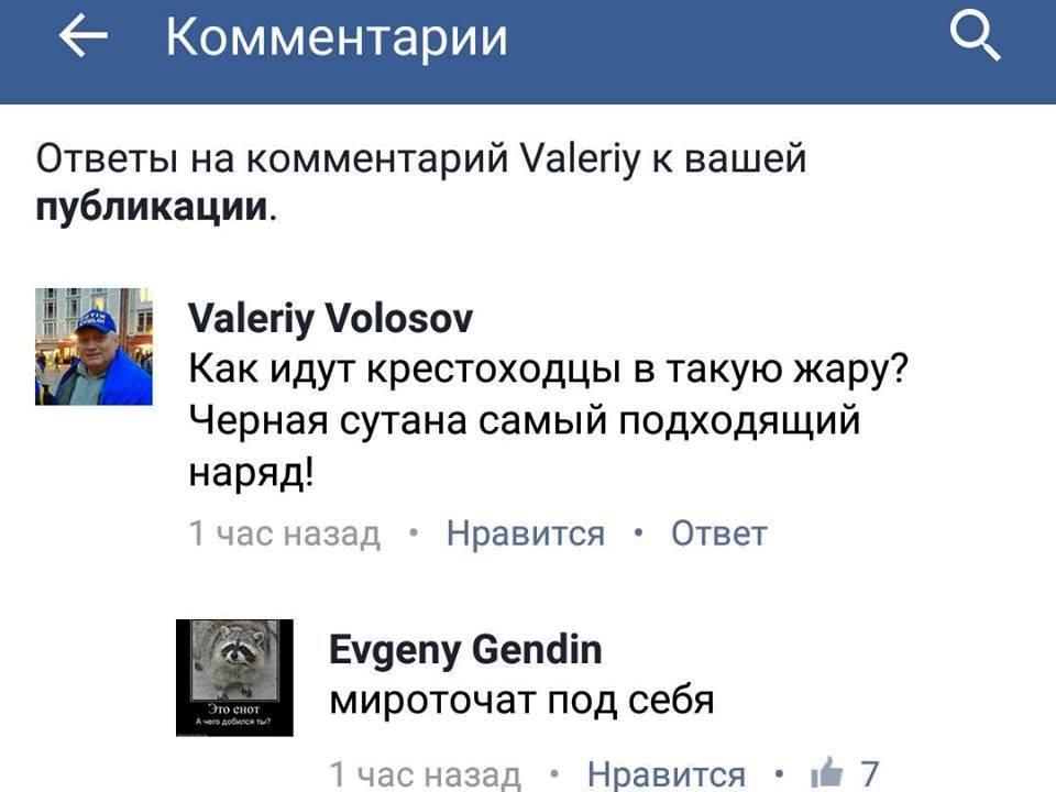 Температурный рекорд зафиксирован в Киеве - Цензор.НЕТ 1817