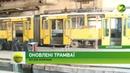 У Запоріжжі вийшов на рейки модернізований трамвай 15 08 2018