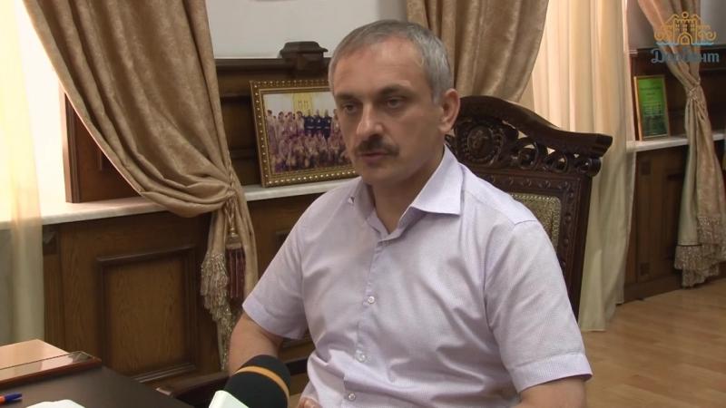 Интервью с главой г Дербент по ситуации с вывозом мусора