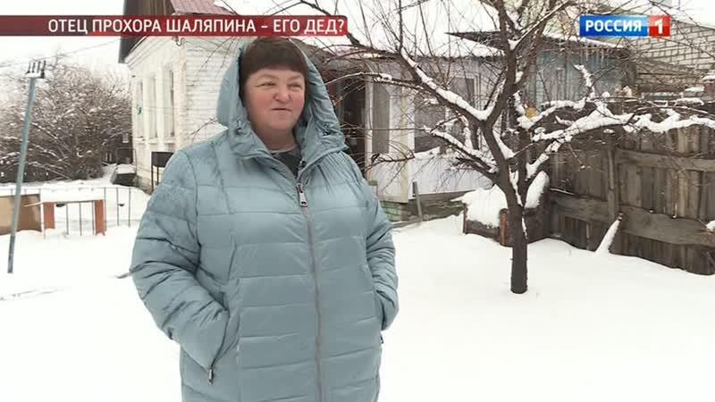 Мать Прохора Шаляпина Просыпаюсь, а рядом в постели – свекр!