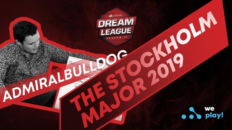 Google me: AdmiralBulldog | The Stockholm Major 2019 | RU Субтитры