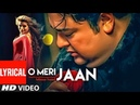 Adnan Sami O Meri Jaan Lyrical Video | Teri Kasam | Feat. Amisha Patel | Super Hit Romantic Song