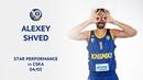 VTBUnitedLeague Star Performance Alexey Shved Set Career High VTB League Season High 37 PTS vs CSKA