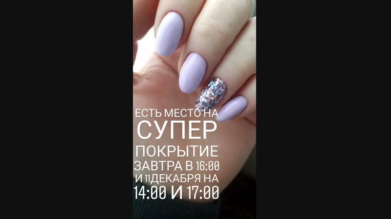 VID_49941210_231525_069.mp4