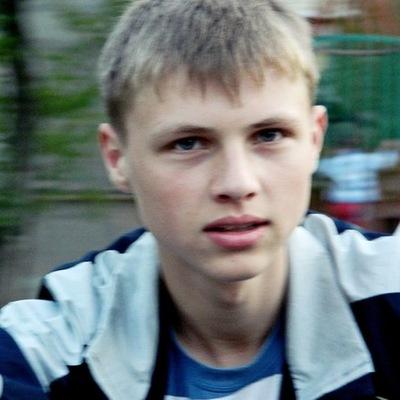 Никита Сергеевич, 10 июня , Горловка, id91483702