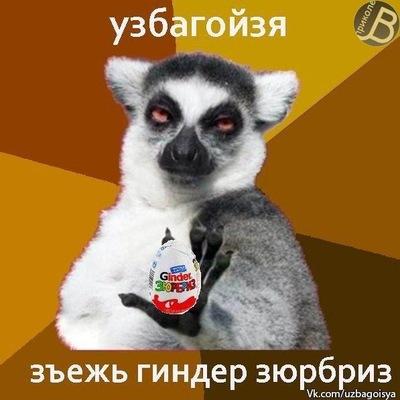Гром Задорожный, 4 июня 1990, Владивосток, id224915432