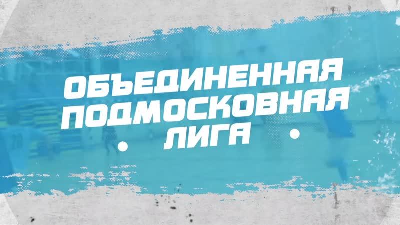 Сейв Кузнецова Станислава (Атлетик)