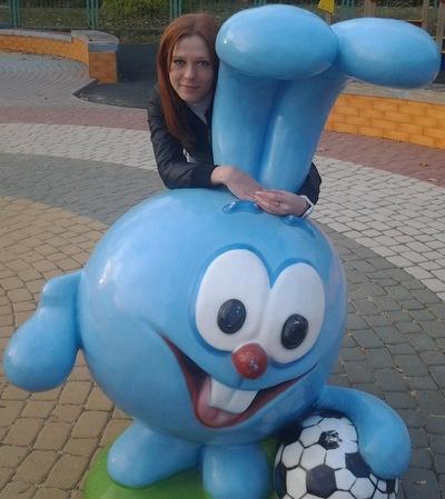 Анастасия Райкова, 29 января 1990, Липецк, id20839411