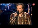 Белорусские песняры - Олеся