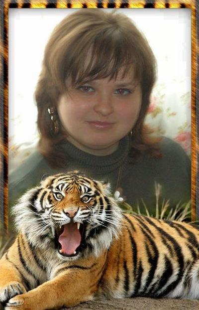 Кристина Козлова, 3 января 1996, Первоуральск, id39209987