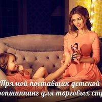 Танюша Николаевна