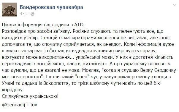 """Сегодня состоится торжественная отправка в зону АТО курсантов полка """"Азов"""" - Цензор.НЕТ 8324"""
