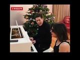 Диана Гурцкая репетирует с Марком Тишманом новую песню 2 января 2019