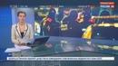 Новости на Россия 24 В Брюсселе выносят приговор Салаху Абдесламу исполнителю терактов в 2015 году в Париже