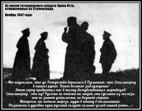 Военное обозрение - Страница 2 8WUjqazL7pU