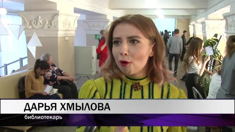 В Нижнем Тагиле прошёл всероссийский фестиваль книги и чтения