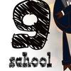 Подслушано в 9 школе|Тамбов
