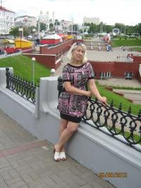 Елена Королёва, 31 января , Черновцы, id139995221
