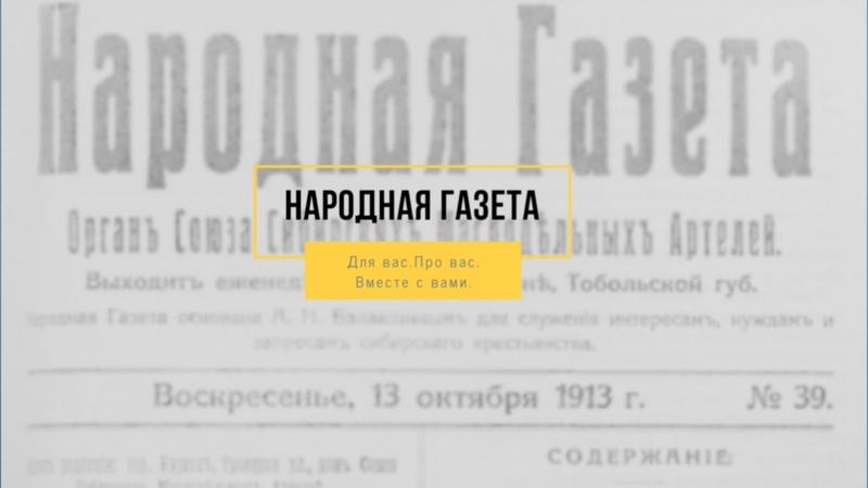 Валерий Отставных. Гений троллинга кремлевских пропагандонов.