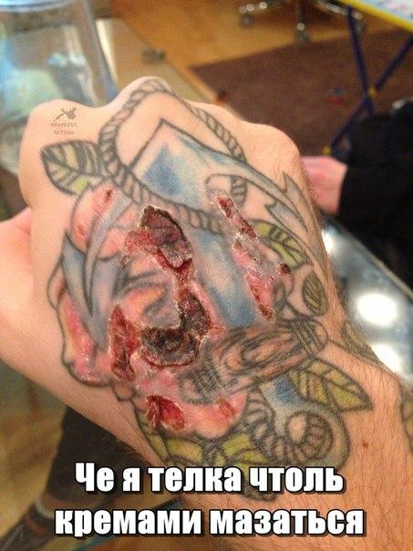 Сколько дней нужно мазать татуировку мазью