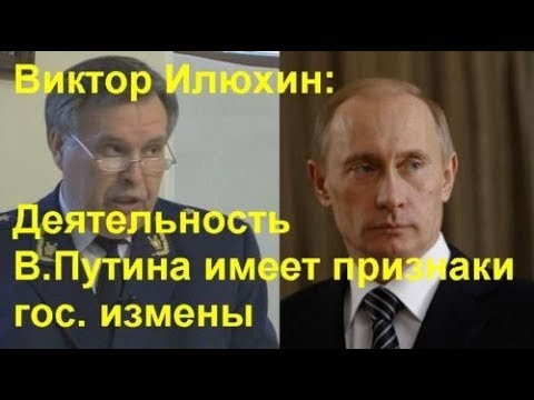 Как Путин Миллер Медведев Ротенберг Тимченко СССР разваливали.