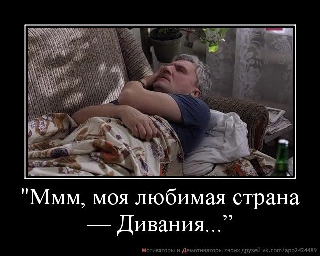 http://cs416717.vk.me/v416717539/8b74/RvToKisp_P4.jpg