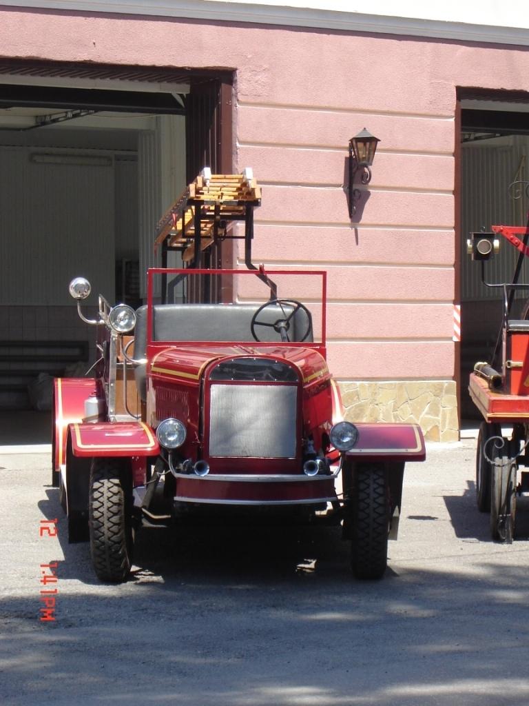 17 апреля 2019 года – 101 год Советской пожарной охране!